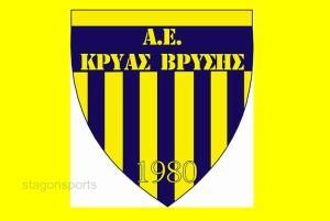 κρυα βρυση logo