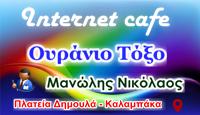 -xoo-xoo.me-www-template-5392-p16foo5t9mm42s9319t82u01k579-600x
