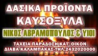 tzaki_DCE