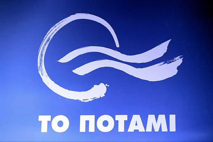 to potami-logotupo_DCE