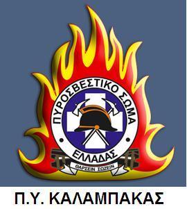 simaKALMBAK