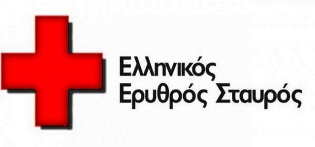 {91F396F0-46B7-4EBC-B251-73619ED706AB}_Ellhnikos_Erythros_Stauros