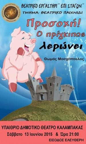 AFISA_DCE