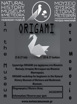 origami-brochure