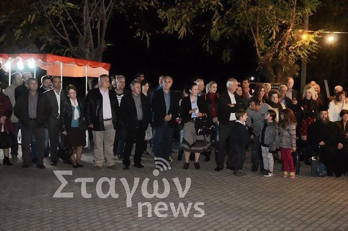 krya brisi agios minas 2015 (6)