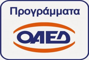OAED_logo