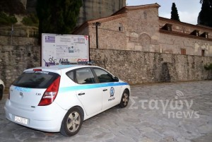 panagia doliofuores_DCE