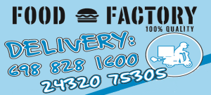 Food Factory στη Καλαμπάκα