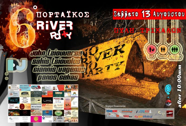 Afisa River Party Pilis 2016