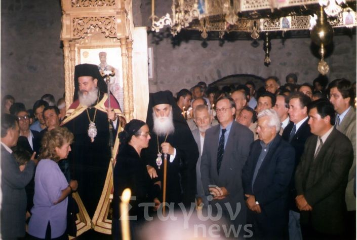 xristodoylos doliana 13 sep 2000