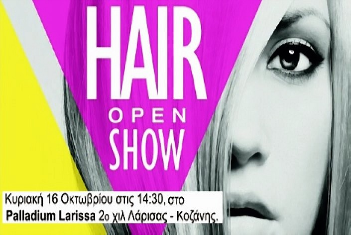 hair_open_show_larisa1_dce