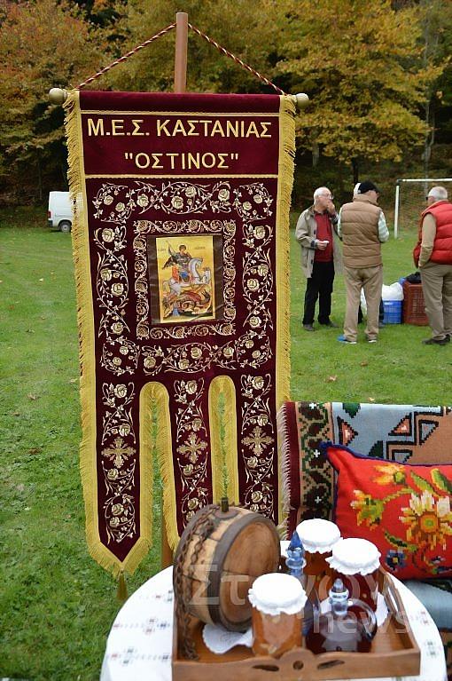 kastania-giorti-2016-29