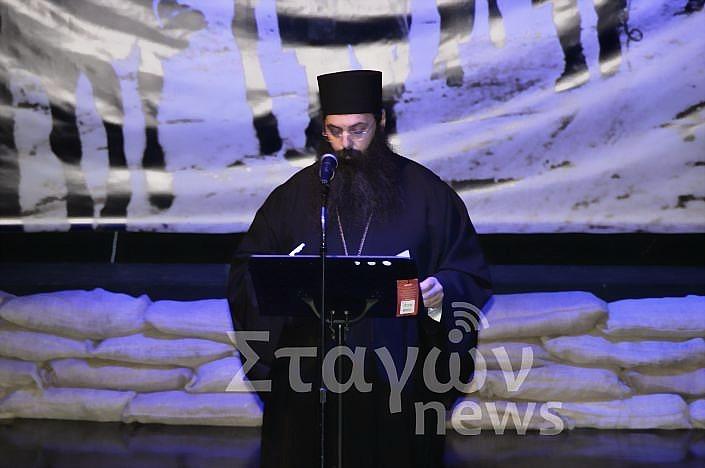 mitropoli-ekdilosi-oktob-2016-25