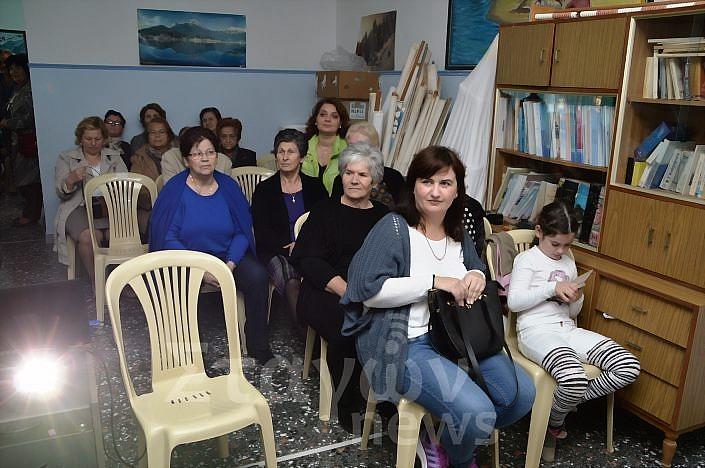sarakina-ekloges-1-2016-8