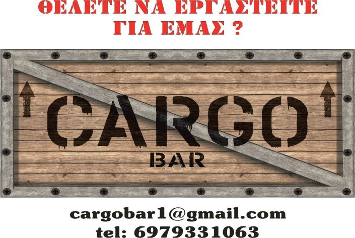 cargo-work-jpg