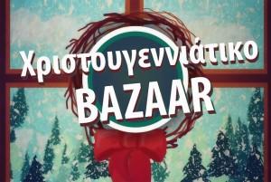 bazaar-1_dce