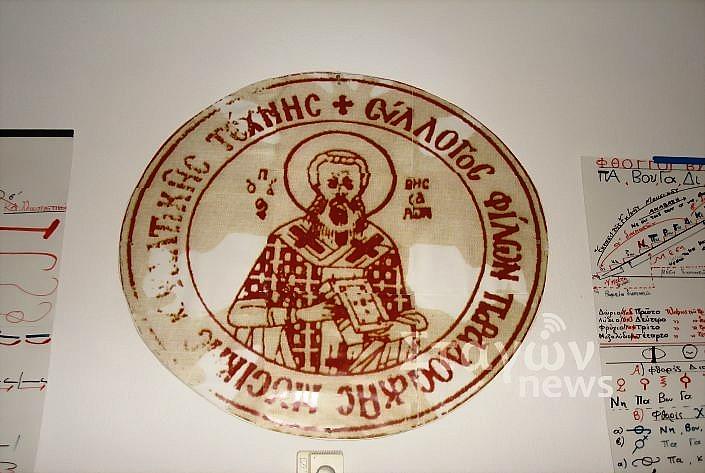 filoi bizantinis moysikis pita 2017 (1)