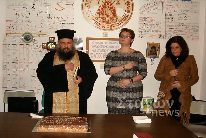 filoi bizantinis moysikis pita 2017 (19)