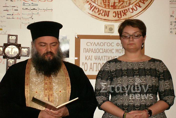 filoi bizantinis moysikis pita 2017 (21)