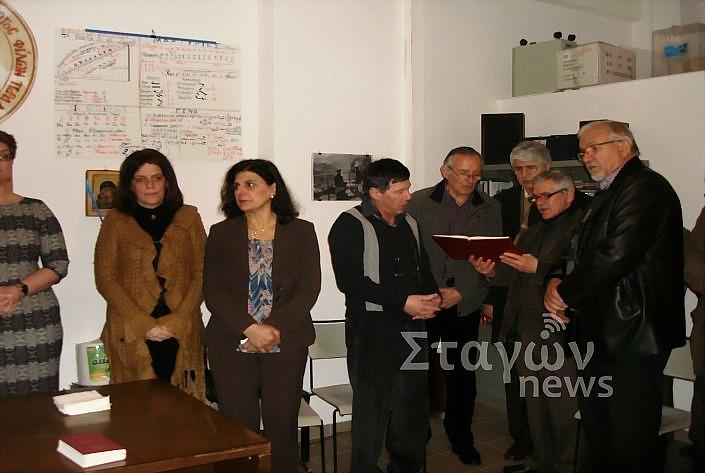 filoi bizantinis moysikis pita 2017 (22)