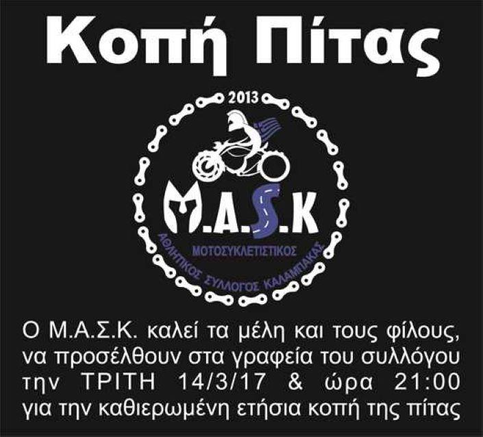 mask_pita