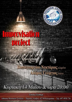 improvisarion project