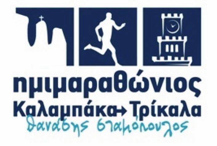 11th_logo_DCE
