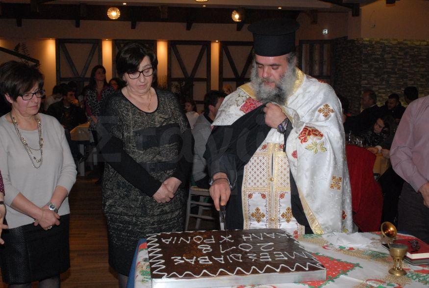 Έκοψε την πρωτοχρονιάτικη πίτα ο Σύλλογος της Διάβας