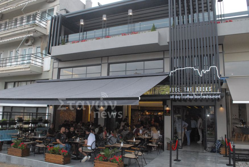'Feel the Rocks' - Άνοιξε τις πύλες του στο κοινό το νέο All day Coffee Bar Restaurant της Καλαμπάκας