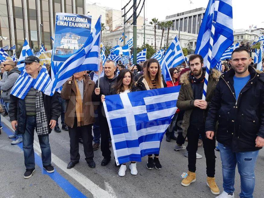 Οι πρώτες εικόνες των Καλαμπακιωτών από το μεγαλειώδες συλλαλητήριο στην Αθήνα
