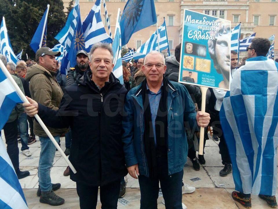 Νέο Φωτορεπορτάζ από το συλλαλητήριο για την Μακεδονία - Παρών και ο Μιχαλάκης