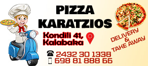 Pizza Karatzios στην Καλαμπακα – Πιτσαρια,PIZZA,KALABAKA,DELIVERY, TELEFONE