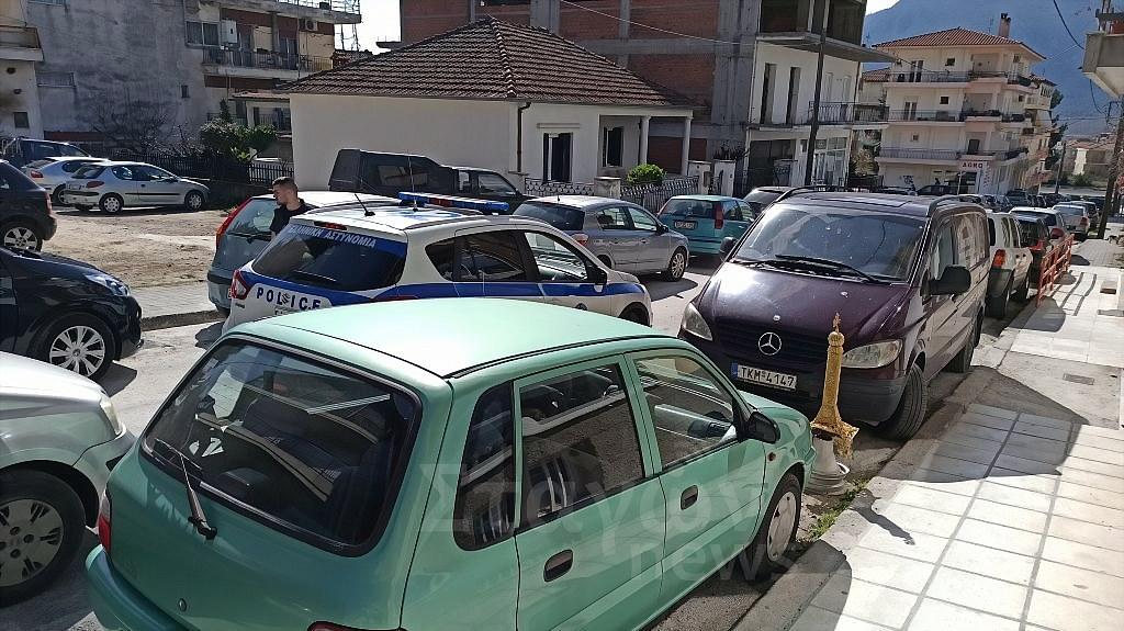 Τροχαίο ατύχημα με υλικές ζημιές