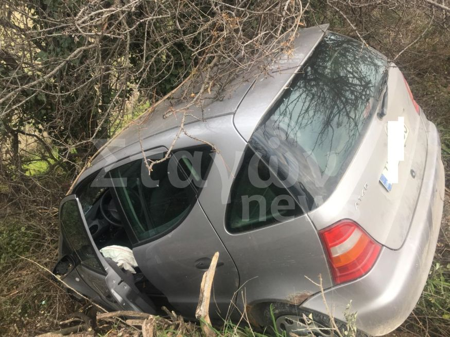 Τροχαία ατυχήματα σε Καλαμπάκα Μουργκάνι