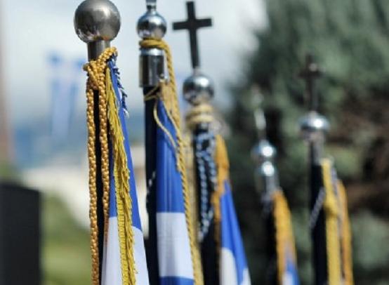 Δήμος Αλιαρτου - Θεσπιεων:Αυτό είναι το πρόγραμμα εορτασμού της εθνικής επετείου 28ης Οκτωβρίου
